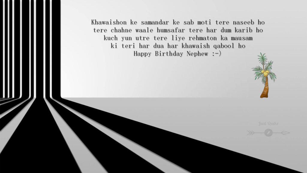 Happy Birthday Cake HD Pics Images with Shayari Sayings for Nephew