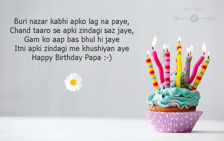 Happy Birthday Cake HD Pics Images with Shayari Sayings for Papa