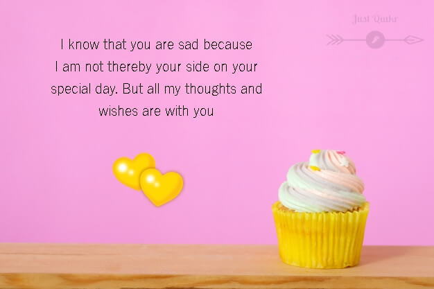 Happy Birthday Cake HD Pics Images with Shayari Sayings for Sister in English