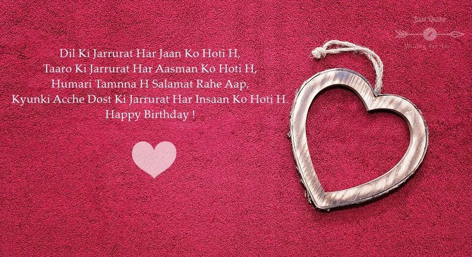 Happy Birthday Cake HD Pics Images with Shayari Sayings for Whatsapp Status