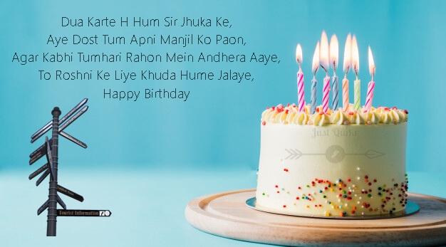 Happy Birthday Khatarnak Shayari HD Pics Images