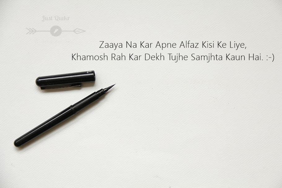 Happy Birthday Two Lines Shayari HD Pics Image