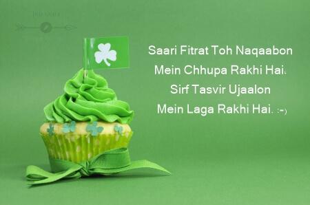 Happy Birthday Two Lines Shayari HD Pics Images