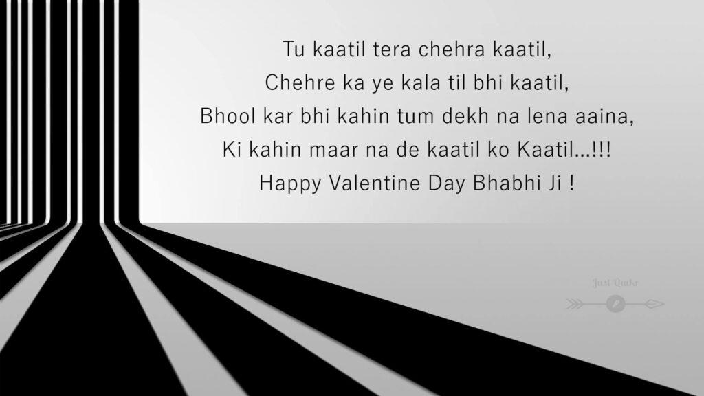 Valentine Day Shayari Pics Image for Bhabhi Ji