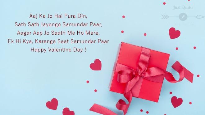 Valentine Day Shayari Pics Images