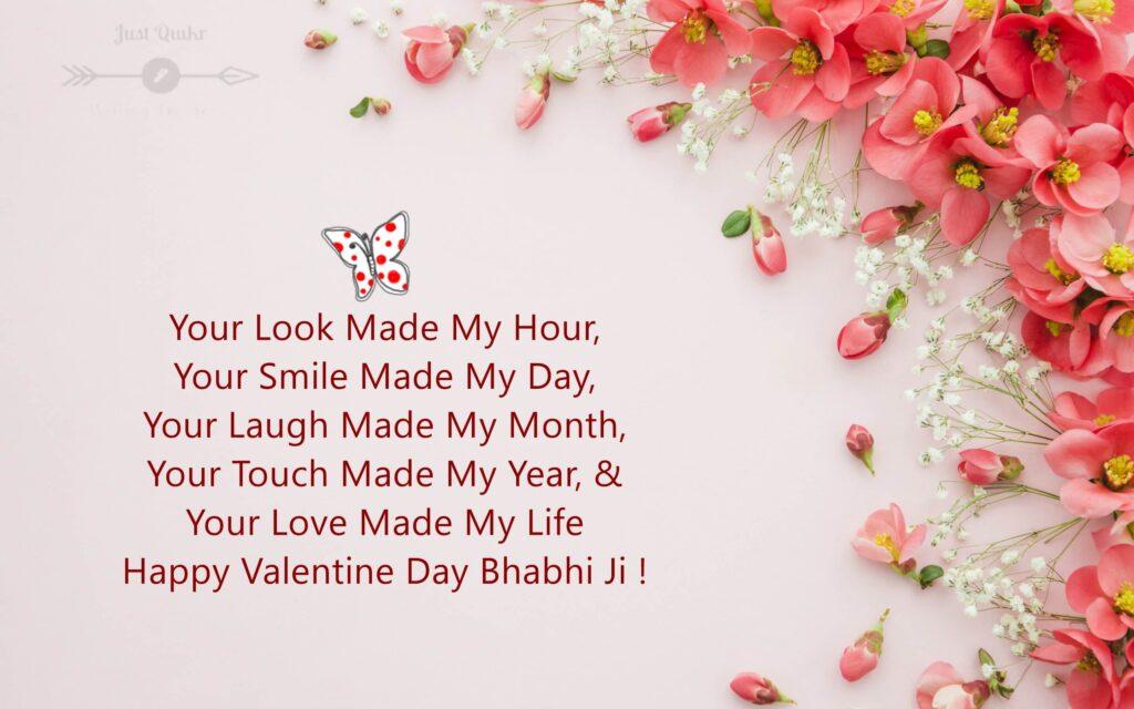 Valentine Day Shayari Pics Images for Bhabhi Ji