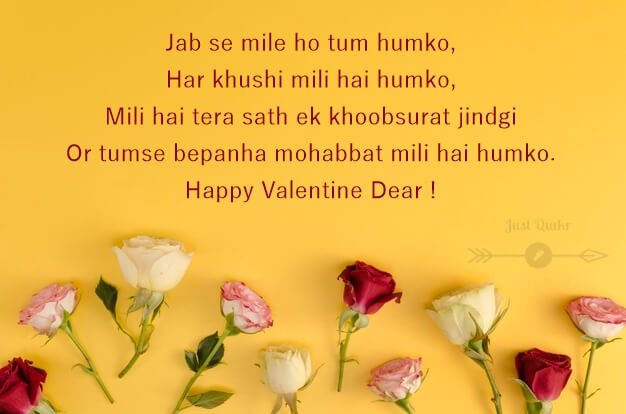 Valentine Day Shayari Pics Images for Wife