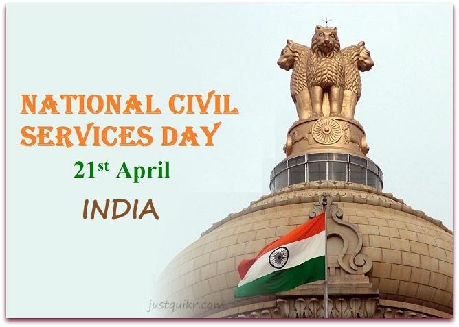 Civil Service Day in India