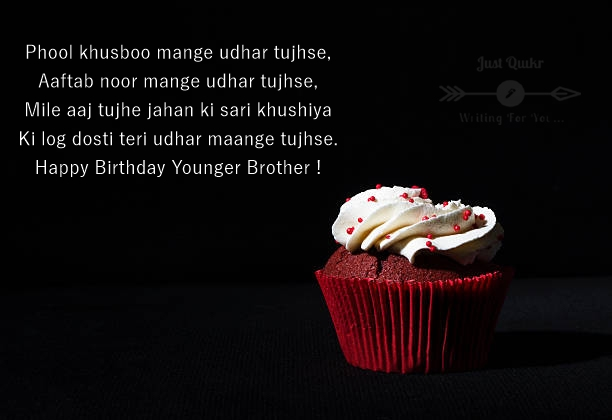 Happy Birthday Cake HD Pics Image with Shayari Sayings for Younger Brother in Hindi