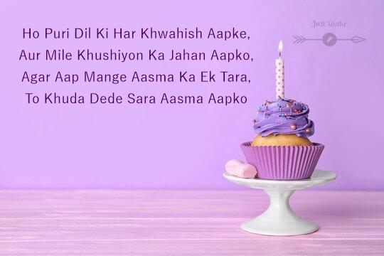 Happy Birthday Cake HD Pics Images with Shayari Saying for Aunty