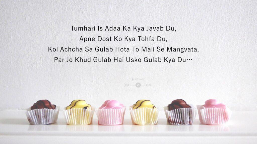 Happy Birthday Cake HD Pics Images with Shayari Saying for Cute Girl
