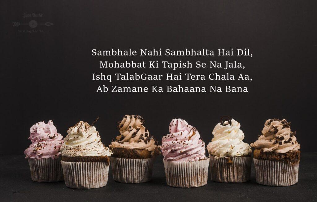 Happy Birthday Cake HD Pics Images with Shayari Saying for Jaan