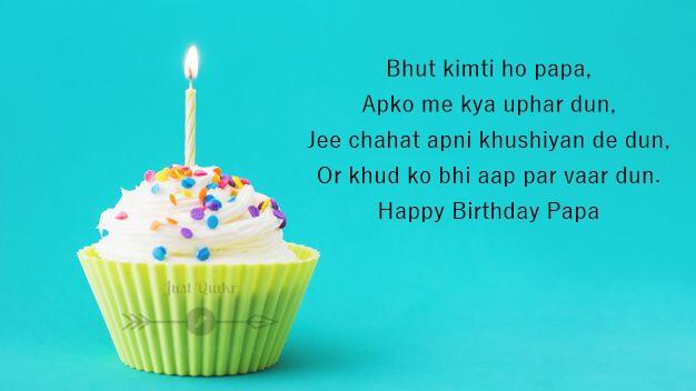 Happy Birthday Cake HD Pics Images with Shayari Saying for Papa