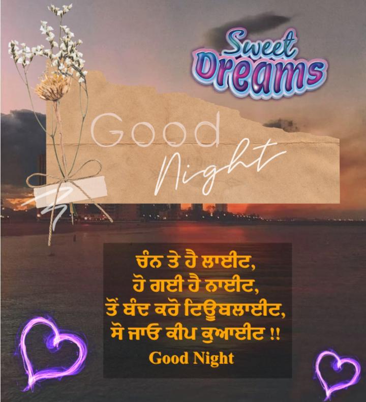 Good Night HD Pics Images in Punjabi