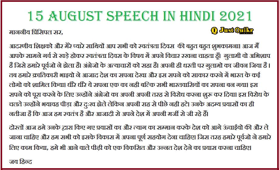 15 August Speech in Hindi in 150 words