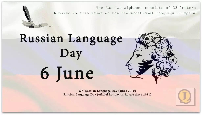 UN Russian Language Day